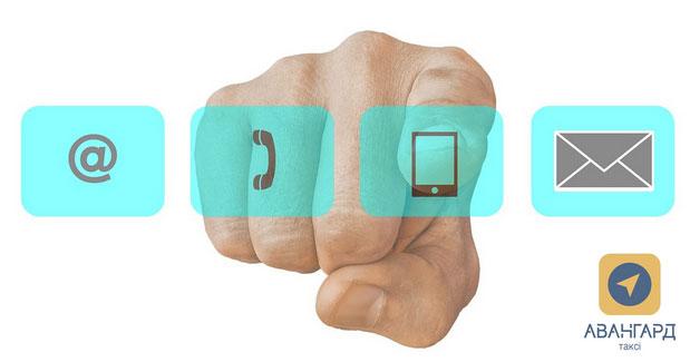 Выбор онлайн заказа с помощью телефона среди других способов вызова такси Авангард