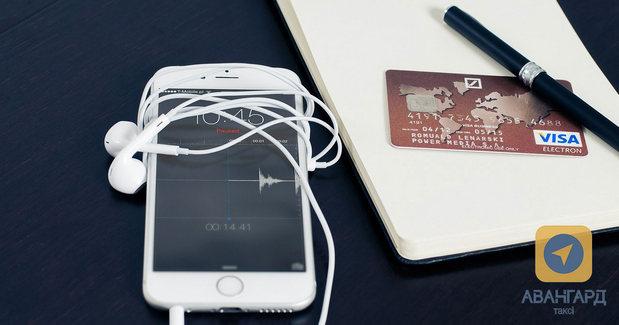 Оплата такси картой онлайн через телефон