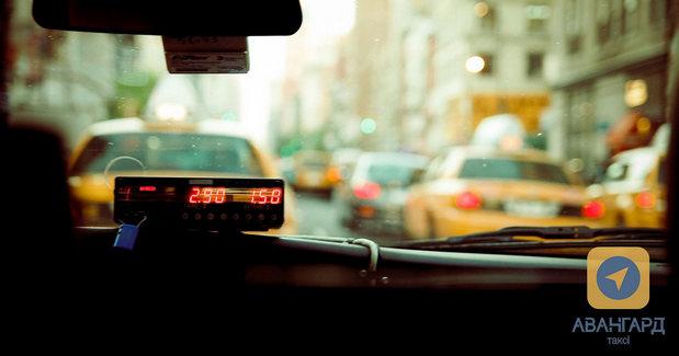 Тариф за километр проезда по счетчику в такси