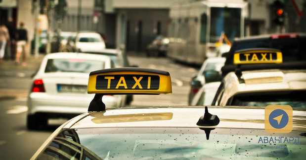 Услуги службы такси Авангард